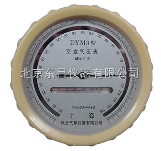 空盒气压表_产品库_中国化工仪器网手机版图片