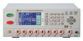 ZC7131X精密程控交直流耐壓測試儀