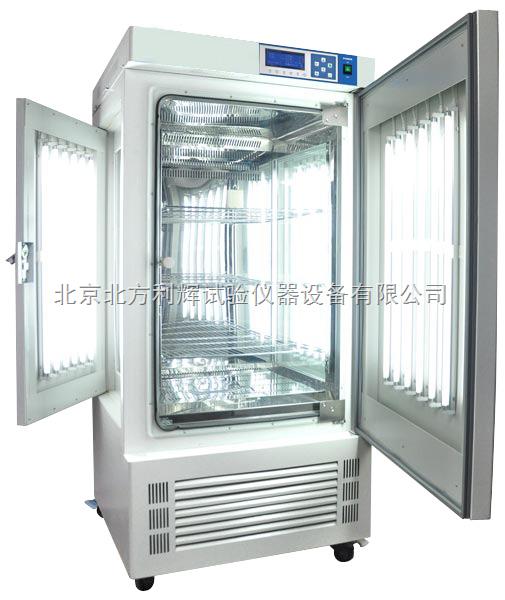 KRG-250BP/KRG-300BP/KRG-300B光照培养箱(三面光照)
