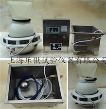 (三件套壁挂式)养护室自动控制器