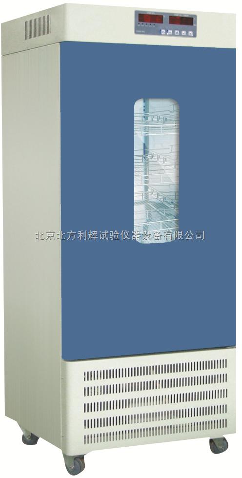 KLH-150FD/KLH-250FD精密型生化培养箱