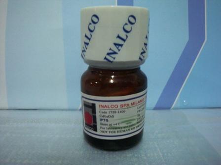 亚硝基-R-盐