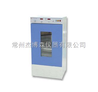 ZHP-100恒温振荡培养箱
