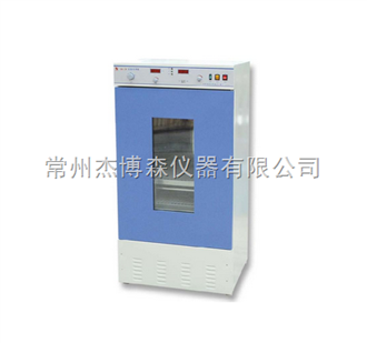 ZHP-160A恒温振荡培养箱