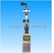 便携式风向风速仪LTF-1B传感器
