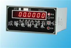 DTZ-C-051S转速表