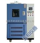 RLH-500南京熱老化試驗箱廠家