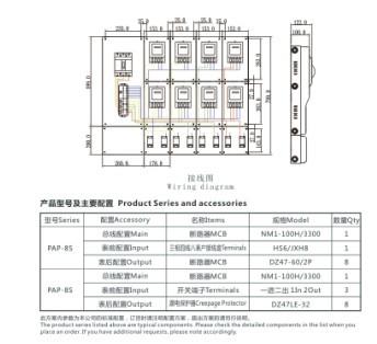 单相八表位电能计量箱/电表箱(拼装结构)