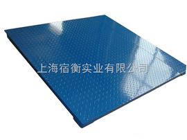 XK315A小地磅,上海3吨带打印地磅(XK315A6P带打印仪表)