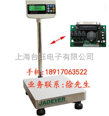 带usb接口的电子称,jps-75kg电子秤,台湾钰恒jwi-700c