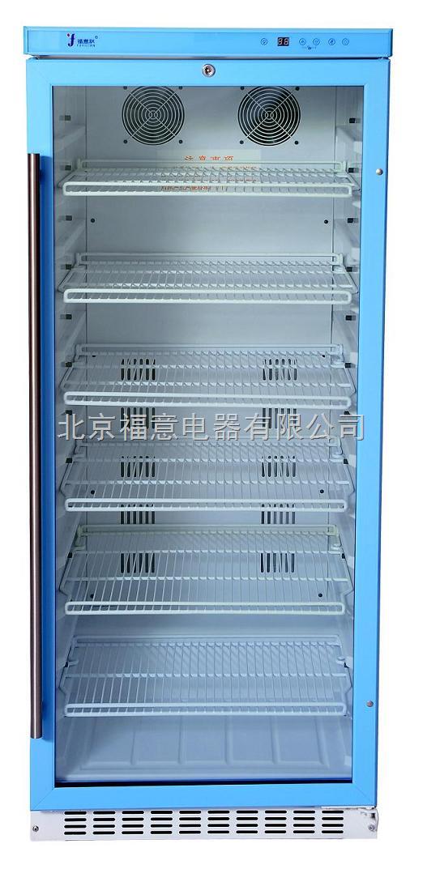 280L实验室冰箱