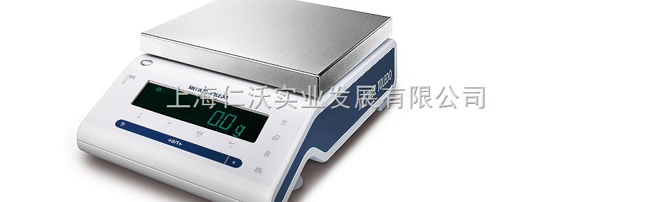 梅特勒-托利多MS16001LE电子称16kg*0.1g天平