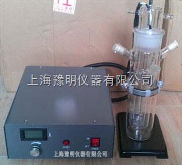 YM-X500L長弧氙燈光源