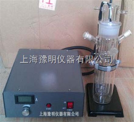 YM-X500L长弧氙灯光源