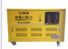 伊藤12KW汽油发电机YT12RGF 额定电压230/400