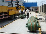 湖北地磅秤(1吨2吨3吨5吨60吨80吨100吨)电子地磅价格