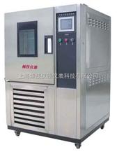 QJCK北京高低溫試驗箱