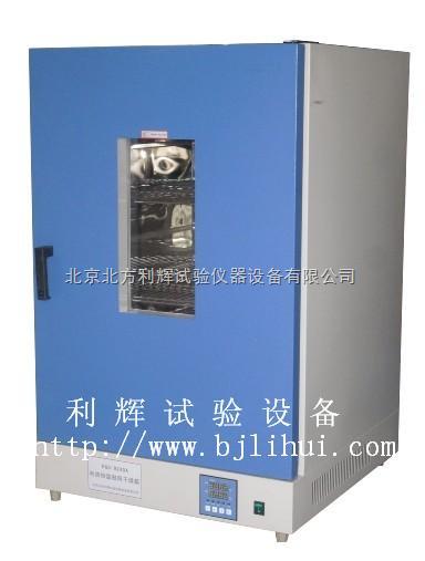 DGG-9070A/DGG-9070AD立式恒温干燥箱