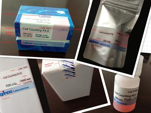 CCK8试剂盒日本同仁 CCK-8细胞增殖毒性检测试剂盒