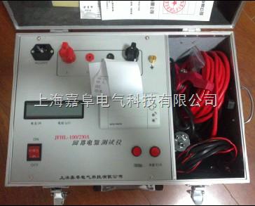jfhl-开关回路电阻测试仪-上海嘉阜电气科技有限公司