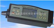 SRT-6210型表面粗糙度仪