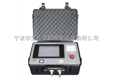 LYKL-D型便携式油液污染度检测仪