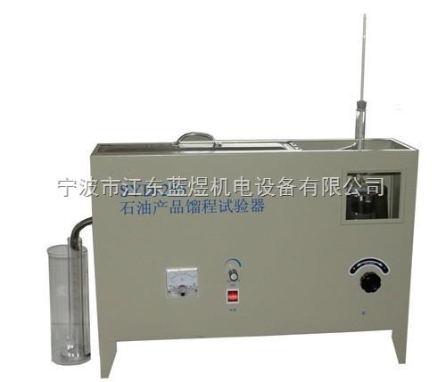 SYD-255型石油产品馏程试验器