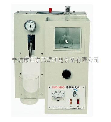 SYD-255G型沸程测定仪