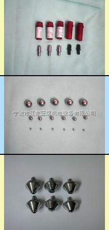 HRC型硬度计压头、钢球
