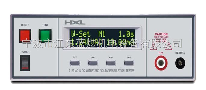 7110耐压测试仪