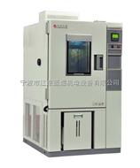 GD/JS-50,GD/JS-100,GD/JS-150系列高低温交变湿热试验箱,高低温交变湿热机