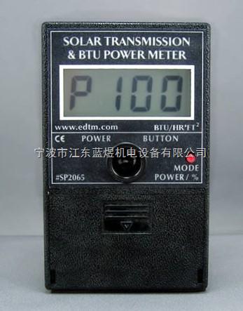 阳光透过率及光功率计