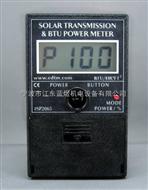 SP2065阳光透过率及光功率计