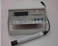 FYTH-2智能温湿度记录仪价格