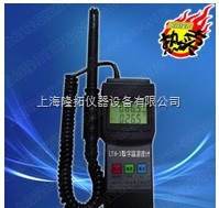 LTH-3数字温湿度计、上海数字温湿度计