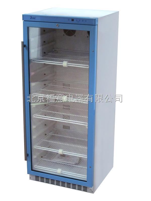 试剂冰箱 报价 厂家 参数