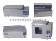 CU-420,CU-600系列透视循环水槽