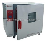 BGZ-30系列干燥箱-鼓风干燥箱