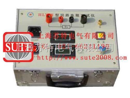 回路电阻自动测试仪-供求商机-上海苏特电气有限公司