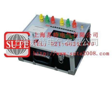kxpf变压器空载短路试验(电参数)测试仪
