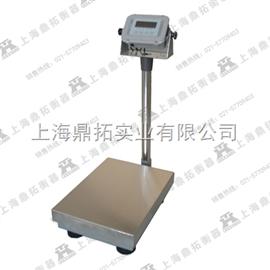 TCS防水电子磅秤【30公斤台称】落地式电子称