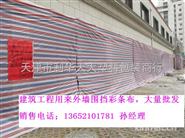 黑龙江彩条布¥¥彩条布价格¥¥黑龙江双模加厚彩条布