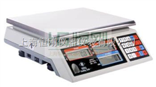 HG3公斤电子桌秤/月初半价