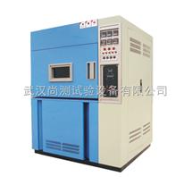 SC/SN太阳光加速老化试验箱