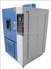GDW-225GB2423.1-2001试验A【高温试验方法】