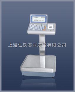 台湾惠而邦PPW-30kg带热敏不干胶打印电子台称