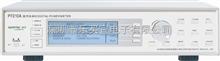PF210A杭州遠方PF210A數字功率計