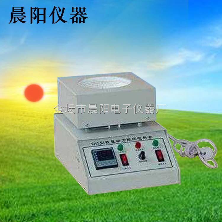 DHT型-金壇晨陽DHT-500型攪拌電熱套