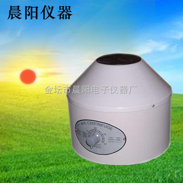 800-金壇晨陽800電動離心機