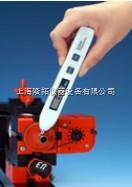 HY-102型工作测振仪生产厂家